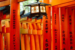 Lantern at Fushimi Inari Shrine, Kyoto Japan. Stock Photo