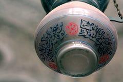 Islamic art. Islamic lantern with arabic religious words Stock Photo