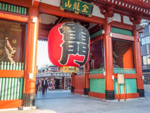 Lantern at Kaminarimon gate, Tokyo Royalty Free Stock Photo