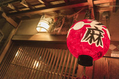 Lantern in Kyoto old town Royalty Free Stock Photo
