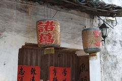 Lantern. S in ancient village of china Royalty Free Stock Images