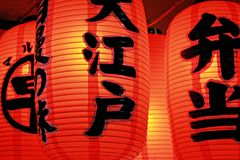 Lantern Lights in Taipei Stock Photos