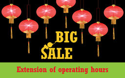 Lantern Night bright sale extension banner Stock Image