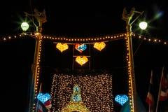 Lantern at Night Stock Image