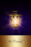Lantern over dark eid al fitr background Royalty Free Stock Photography