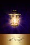 Lantern over dark eid al fitr background Royalty Free Stock Photography