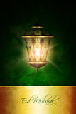 Lantern over dark eid al fitr background Stock Image