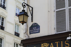 Lantern on Parisian street. PARIS, FRANCE - MAY 13, 2016: There are fragments of typical old Parisian street: vintage lantern, windows with banisters, shutters Stock Image