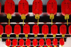 Lantern. Photo of chinese red paper lantern inside temple Stock Images