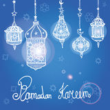 Lantern of Ramadan Kareem.Doodle greeting card Stock Image