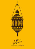 Lantern of Ramadan- Ramadan Kareem beautiful greeting card. Traditional arabic lantern for Ramadan Kareem greeting cards - beautiful background with arabic Royalty Free Stock Photo