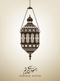 Lantern of Ramadan- Ramadan Kareem beautiful greeting card Royalty Free Stock Photography