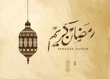 Lantern of Ramadan- Ramadan Kareem beautiful greeting card. Traditional arabic lantern for Ramadan Kareem greeting cards - beautiful background with arabic stock illustration