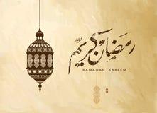 Lantern of Ramadan- Ramadan Kareem beautiful greeting card Royalty Free Stock Photos