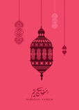 Lantern of Ramadan- Ramadan Kareem beautiful greeting card. Traditional arabic lantern for Ramadan Kareem greeting cards - beautiful background with arabic royalty free illustration