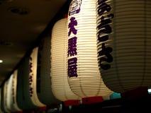 Lantern of restaurant Stock Images