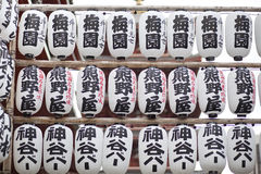 Lantern at Sensoji Asakusa Temple. Royalty Free Stock Images