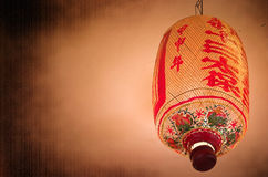 Lantern with space for text. Antique chinese lantern with a darken background Stock Photography