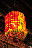 Lantern in Temple Stock Photography