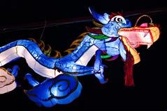 Lanterna blu di carta del drago Immagine Stock