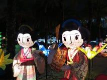 Lanterna chinesa das meninas japonesas - Autumn Festiv meados de Fotografia de Stock Royalty Free