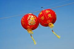 Lanterna chinesa de papel vermelha Foto de Stock