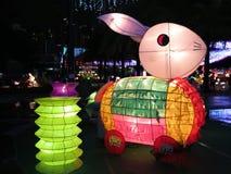 Lanterna chinesa de Rabit - Autumn Festival meados de Fotos de Stock