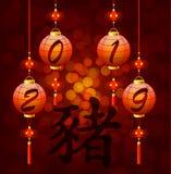 Lanterna chinesa do ano novo com porco do hieróglifo fotos de stock