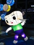 Lanterna chinesa do menino - Autumn Festival meados de Imagens de Stock