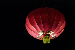 Lanterna cinese Immagine Stock Libera da Diritti