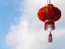 Lanterna cinese Immagini Stock Libere da Diritti