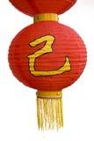 Lanterna cinese in Chinatown Immagine Stock