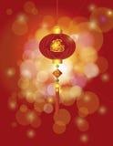 Lanterna cinese con portare il testo di ricchezza Fotografia Stock Libera da Diritti