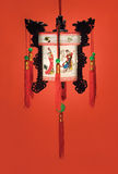 Lanterna cinese d'attaccatura Fotografie Stock