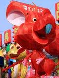 Lanterna cinese del ratto dello zodiaco Immagini Stock