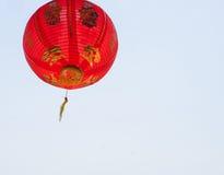 Lanterna cinese di carta fotografia stock