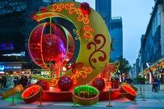 Lanterna cinese di festival Fotografia Stock Libera da Diritti