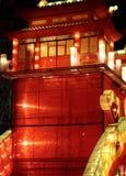 Lanterna cinese di festival Fotografia Stock