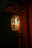 Lanterna clássica do templo Imagens de Stock Royalty Free
