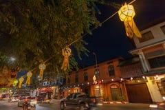 Lanterna colorida, festival de Yi Peng ou de Loy Krathong Fotografia de Stock