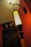Lanterna d'attaccatura cinese Fotografia Stock