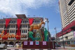 Lanterna da cabra indicada para a celebração chinesa do ano novo pelo ano Fotografia de Stock
