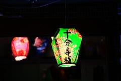 A lanterna de desejo do céu Imagem de Stock Royalty Free