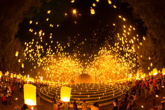 Lanterna de flutuação Mae Jo Foto de Stock