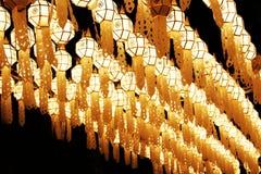 Lanterna de Lanna foto de stock royalty free