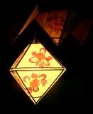 Lanterna de Laos Fotografia de Stock