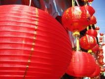Lanterna de papel chinesa Imagens de Stock Royalty Free