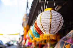 Lanterna de papel colorida para a decoração em Loy Kratong ou em Loi Kra imagem de stock royalty free