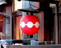 Lanterna de papel japonesa Fotos de Stock Royalty Free