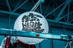 Lanterna de papel redonda tradicional de branco chinês foto de stock royalty free